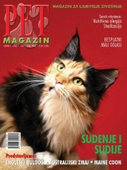 Treci broj Pet Magazina